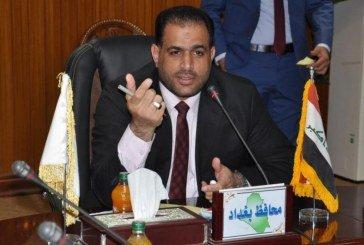 مجلس بغداد يبدأ باستجواب التميمي بتهم فساد