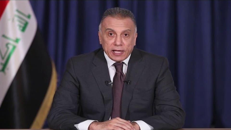 (وكالة الاتحاد الاخبارية) يكشف ملامح حكومة الكاظمي