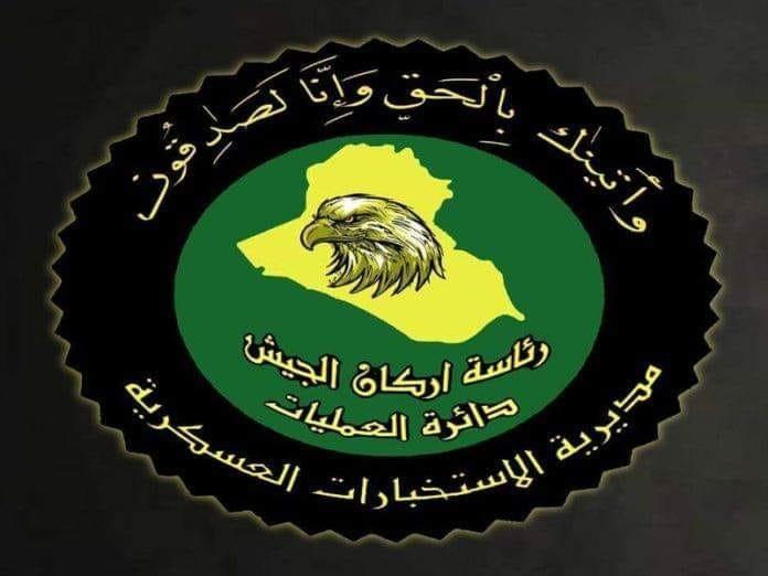 ( الاستخبارات العسكرية وقوة من الفرقة العاشرة تداهم وكراً للدواعش في الموصل وتستولى على اسلحة واعتدة بداخله ).
