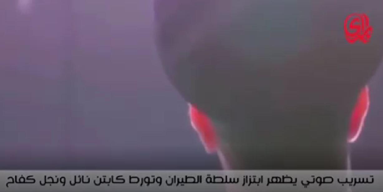فضيحة صوتية تظهر حجم الابتزاز الذي يمارسه رئيس سلطة طيران المدني في العراق على الشركات المتعاقدة مع السلطة والخطوط الجوية العراقية