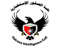 ابو علي البصري يعزي اهالي ضحايا مدينة الصدر