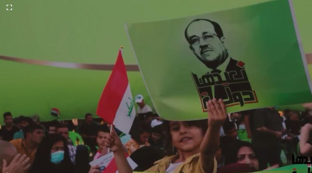 شاهد«قادمون لاعادة الاعمار والبناءوانصاف الشعب العراقي»