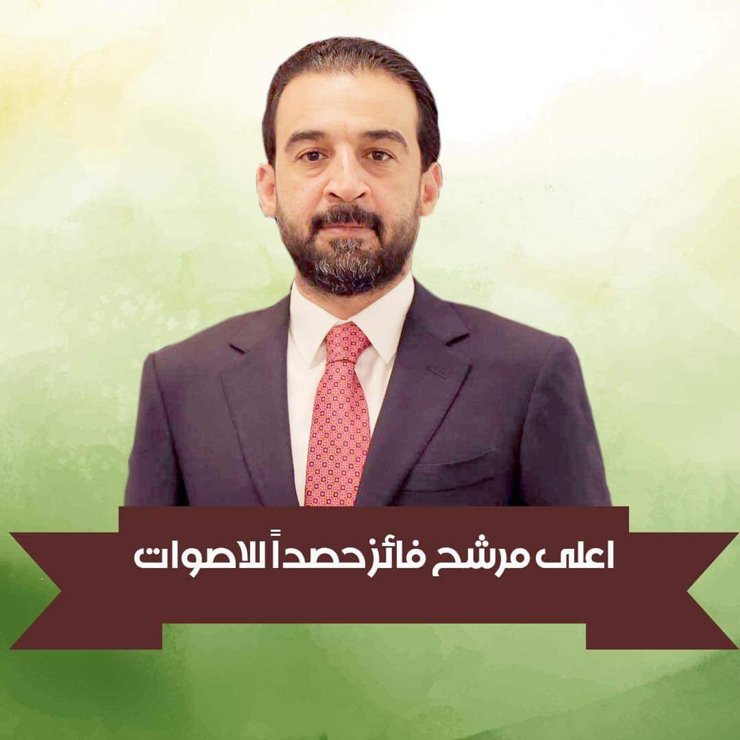 الرئيس محمد الحلبوسي اعلى مرشح فائز حصداً للاصوات، هل هو محض صدفة ؟!